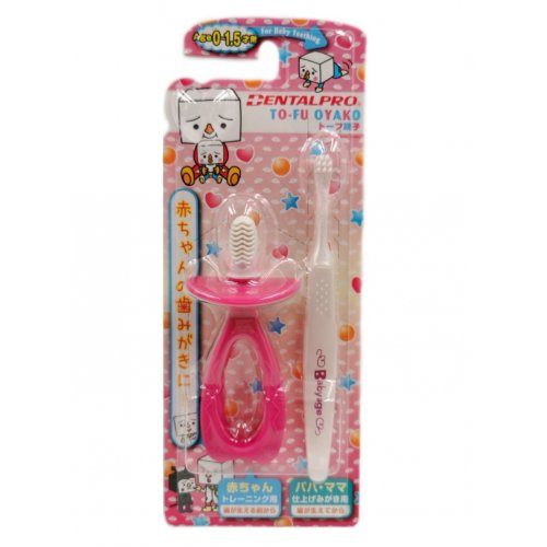 DentalPro To-Fu Oyako Babyage Toothbrush - Pink (For 0-1.5 Years Old)