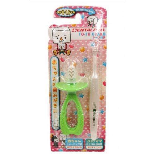 DentalPro To-Fu Oyako Babyage Toothbrush - Green (For 0-1.5 Years Old)