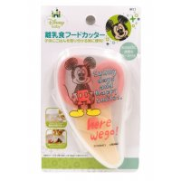 SKATER Baby Food Utility Knife Mickey Mouse *OUT OF STOCK*