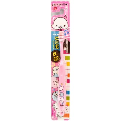 Lion Baby Seal Toothbrush (6-12 years old)